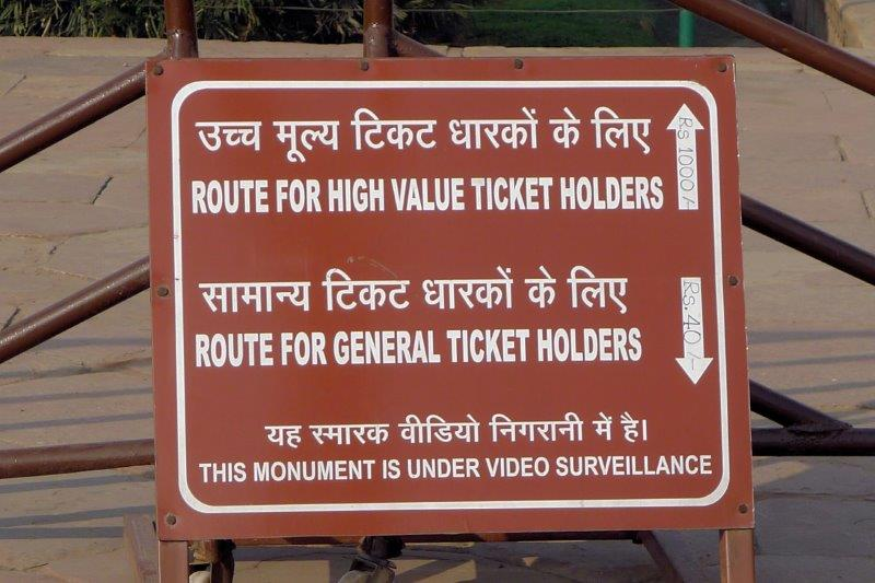 Indian high value ticket sign